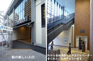摂津本山駅2