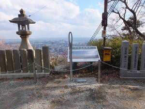 保久良神社境内にビューポイントサインが設置されています